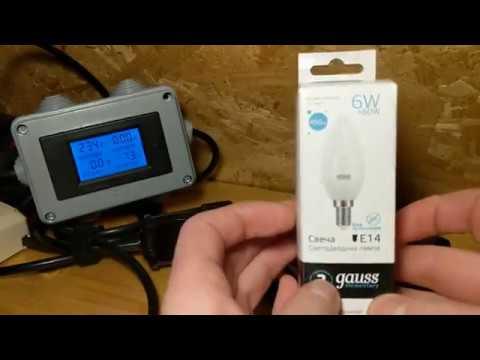 Экспресс-тест лампы Gauss 33126 LED Elementary Свеча 6W E14 450lm 4100K 1/10/100