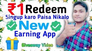 🔥₹1 Minimum Redeem | New Self Earning App instant Paytm cash | Today New Earning App | Slidepe App