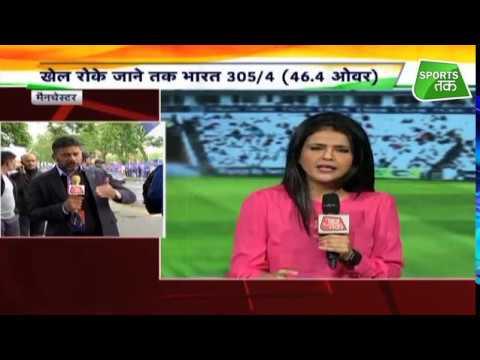 IndvsPak: Rohit-Virat की शानदार बल्लेबाजी, भारत मस्त पाकिस्तान पस्त   #CWC19   Sports Tak