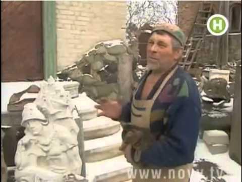 Володар химер. Микола Головань. Луцьк - YouTube