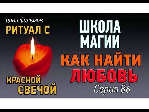 Герои меча магии 5 скачать на русском