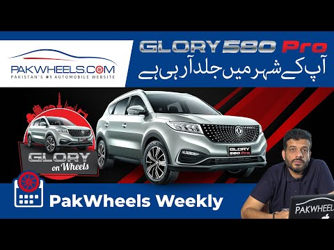 Glory On Wheels | KIA Sorento Price Revealed | MG Carrier Accident | PakWheels Weekly