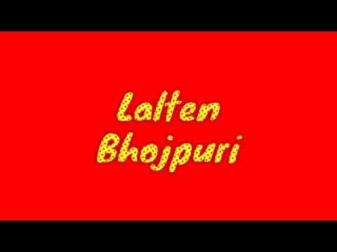 Kheshari lal ka recording dance lalki odaniya