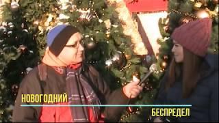Новогодний беспредел в центре Москвы