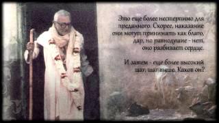 8_ Шикшаштака: высочайший совет Махапрабху