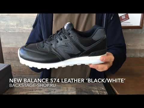 574 Leather Black White