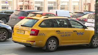 Таксисты объявили бойкот Яндекс.такси, UBER и GETT