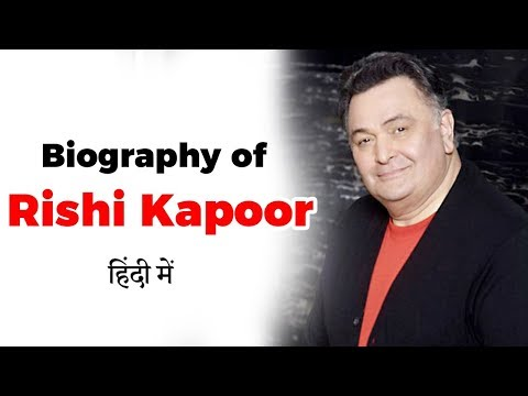 Biography of Rishi Kapoor, Legendary actor of Hindi cinema - Facts you must know about Rishi Kapoor