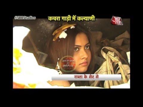 Tujhse Hai Raabta: OMG! Kalyani In A DUSTBIN?