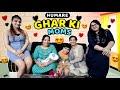 HUMARE GHAR KI MOM'S | Vivek Choudhary | Khushi Punjaban