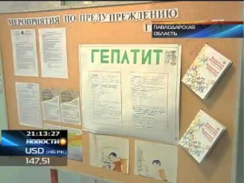Форум гепатиту нет в украине