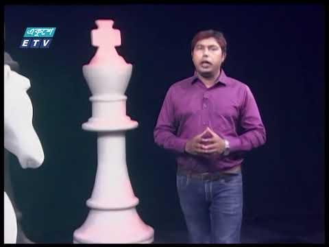 Ekusher Chokh Ep-168 || গৃহায়নে দুর্নীতি-২ || 9 November 2019| একুশের চোখ