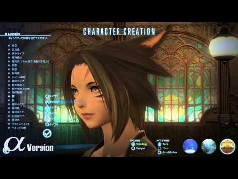 Tvorba postavy v Final Fantasy XIV