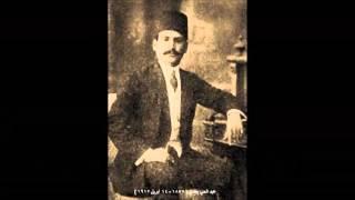 تحميل اغاني مجانا الحنة يا حنة يا قطر الندى عبد الحي حلمي 1906- منشورات ابو ضي