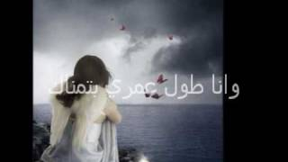 تحميل اغاني زياد برجي- على كيفك MP3