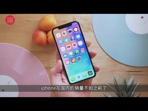 目前值得入手的三款iPhone手机,表现依旧强悍,能够畅玩各类游戏