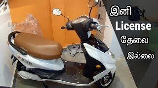 Okinawa E-Bike Detailed in Tamil | All Bikes| Showroom visit | B4Choose