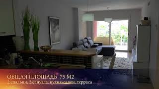 Испания, Бенидорм, продажа квартиры в комплексе Cala Esmeralda. Недвижимость в Испании