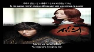 알리 (Ali) - Carry On Faith 신의 OST Part.1 [English + Rom + Hangul Lyrics]