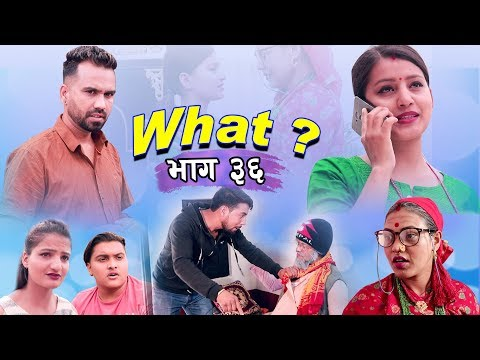राजु मास्टरको WHAT Part 36 || 3  August || 2019 | Raju Master | Master TV