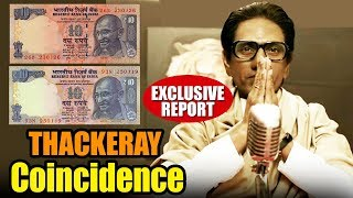 Balasaheb Thackeray's Birth Date On Ten Rupees Note | Thackeray (ठाकरे) | Release Date 25th January