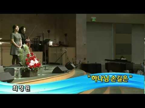 Jungwon Choi, soprano and Anna Kim, viola