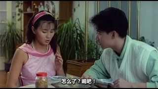 天賜良緣 Sister Cupid 1987