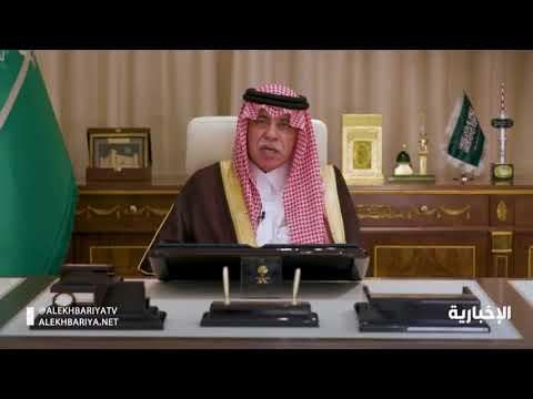 الديوان الملكي: غدًا الجمعة غرة شهر رمضان