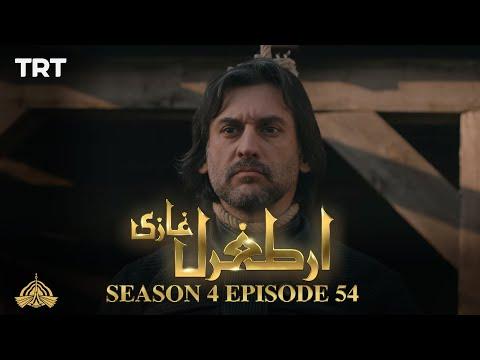 Ertugrul Ghazi Urdu   Episode 54  Season 4