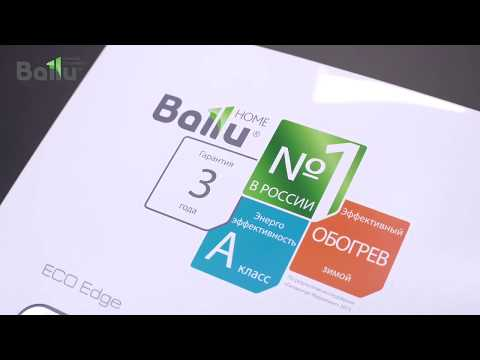 Кондиционер Ballu BSLI-12HN1/EE/EU (Eco Edge) Video #1