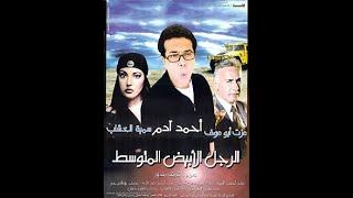 معرض السينما  فيلم مصري جديد ❤️ فيلم عربي❤️افلام مصري