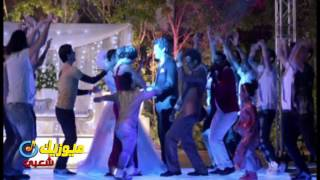 تحميل اغاني مهرجان الفرح | عمرو الجزار | من مسلسل الوالدة باشا MP3