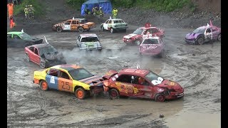 2017 Demolition Derby - Smash Up For MS - Small Car Heat