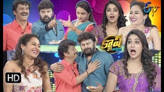 Cash| Uttej,Sameer,Bhanu Sree,Pooja | 17th August 2019 | Full Episode | ETV Telugu