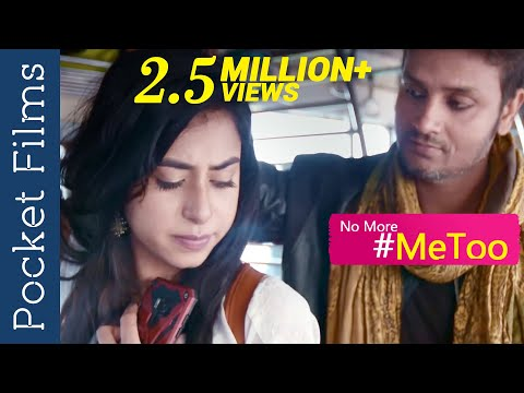 No More #MeToo - Hindi Short Film – Brother and Sister's Inspiring relationship story