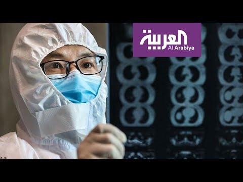 العرب اليوم - شاهد: السيناريو المتوقع لنهاية كابوس فيروس
