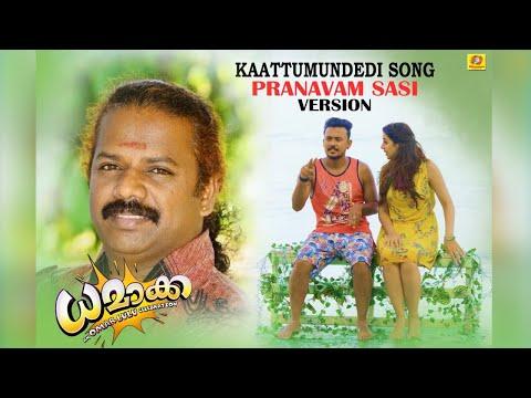 Kaattumundedye Song - Dhamaka