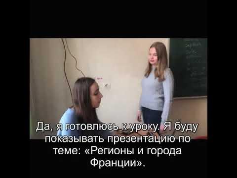 Видеовикторина «Один день вИнституте иностранных языков МГПУ»