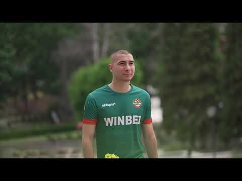 Ботевата чета - третият екип на Ботев за сезон 2021/2022