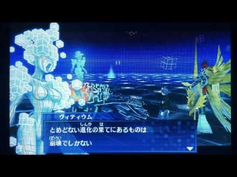 3DS] Gundamfinal Plays Digimon World Re:Digitize Decode Part