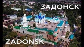Задонск, Липецкая область. Задонский монастырь и Никольская церковь