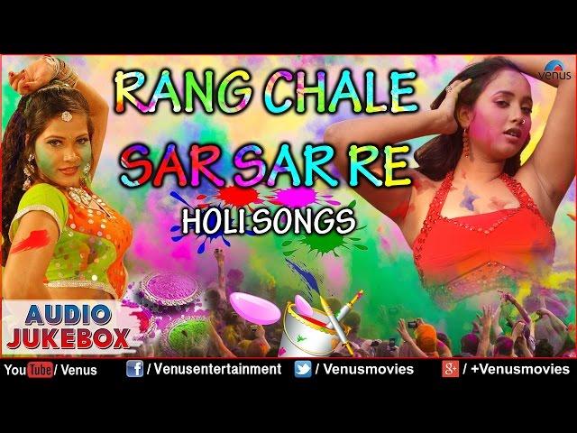 Mujhe Rang De movie mp4 download