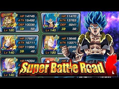 Download F2p Super Battle Road Super Teq Team Vs Extreme Agl