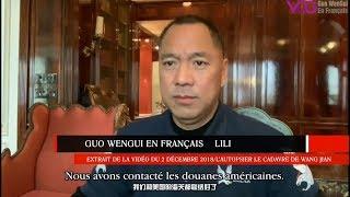 GUO Wengui en français -- extrait de la vidéo du 2 décembre 2018/l'autopsier le cadavre de Wang Jian