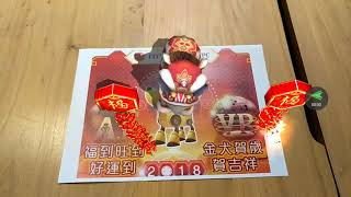 Lunar New Year Card AR effect