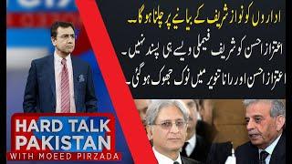 Hard Talk Pakistan with Dr Moeed Pirzada   12 July 2021   Aitzaz Ahsan   92NewsUK
