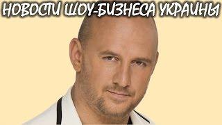 Потап рассказал о свадьбе с Настей Каменских. Новости шоу-бизнеса Украины.