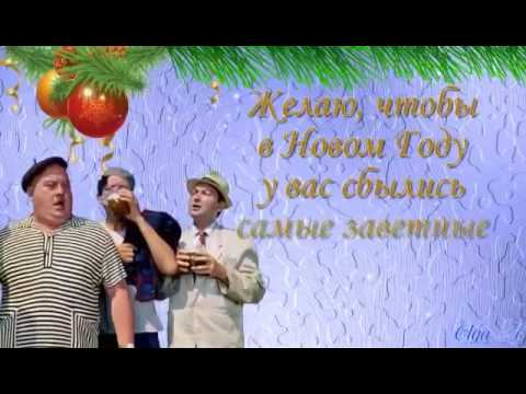 Слова песни счастья тебе желаю я