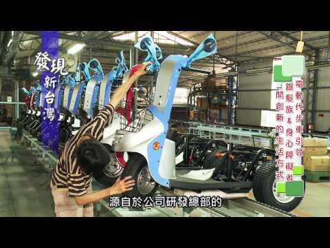發現新台灣成光科技