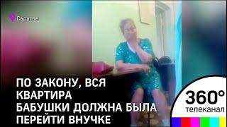 Дочь упекла мать-старуху в психбольницу, чтобы завладеть её квартирой